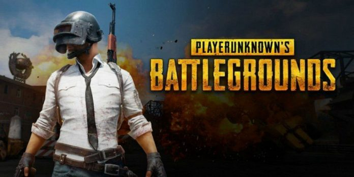 PUBG IS UPDATING ITS LOBBY MUSIC